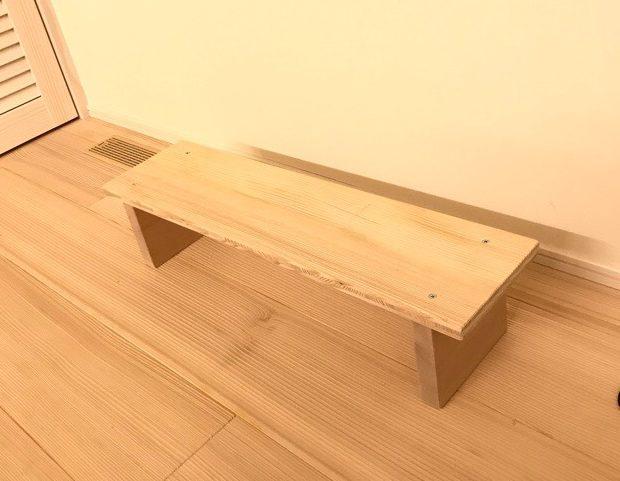 DIY 台